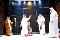 2007 RSC / An Arab Tragedy
