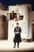TWELFTH NIGHT   by Shakespeare  set design: Kit Surrey   costumes: Deirdre Clancy   director: Bill Alexander ~front: John Carlisle (Malvolio)   rear, l-r: Jim Hooper (Fabian), ,Roger Allam (Sir Toby B...