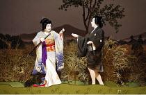 Kabuki - ^KASANE^,Kamejiro Ichikawa II (Kasane), Ebizo Ichikawa XI (Yoemon),Sadler^s Wells, London EC1         31/05/2006,