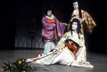 Japanese Kabuki HAMLET