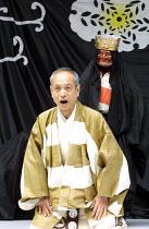 THE KYOGEN OF ERRORS based on Shakespeare's 'The Comedy of Errors',Mansaku Nomura (Aegeon),The Nomura Mansaku Company/Shakespeare's Globe, London SE1  18/07/2001,