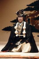 UMEWAKA KENNOKAI NOH THEATRE<br>,,Queen Elizabeth Hall (QEH), Southbank Centre, London SE1   09/1991           ,