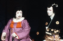 Kabuki HAMLET   after Shakespeare ~Tanosuke Sawamura (Seritonomae / Gertrude), Somegoro Ichikawa (Hamura Maru / Hamlet)~Tokyo Globe production / Mermaid Theatre, London EC4   18/09/1991