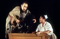 'The Tale of Lear' based on 'KING LEAR' (Shakespeare)~'The Tale of Lear' based on KING LEAR by Shakespeare Uichiro Fueda (Old Man/Lear), Hirohisa Hasegawa (Nurse/Fool) Suzuki Company of Toga, Barbican...