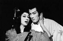 MACBETH   by Shakespeare   set design: Kappa Senoh   costumes: Jusaburo Tsujimura   lighting: Sumio Yoshii   director: Yukio Ninagawa ~Komaki Kurihara (Lady Macbeth), Masane Tsukayama (Macbeth)  ** Lo...