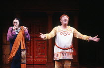 A FUNNY THING HAPPENED ON THE WAY TO THE FORUM book: Burt Shevelove & Larry Gelbart music & lyrics: Stephen Sondheim design: Tony Walton lighting: Robert Ornbo choreography: George Martin director: La...
